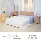 《時尚屋》伊芳床片型4件房間組-床片+床底+床頭櫃+鏡台(白橡色)