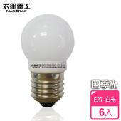 《太星電工》四季光超亮LED磨砂燈泡E27/0.6W(6入)(ANB521W-白光)