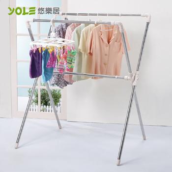 《YOLE悠樂居》X型伸縮折疊曬衣架