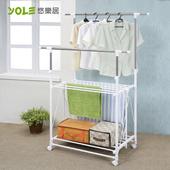《YOLE悠樂居》日式巧收折疊曬衣架