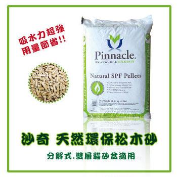 沙奇 天然環保松木砂-繁殖包-40LB/磅(約18kg)