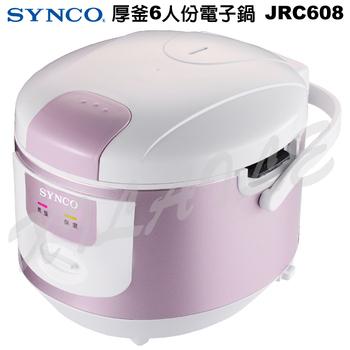 新格 厚釜6人份電子鍋 JRC608