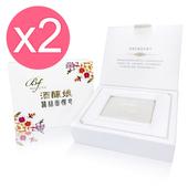 《酒釀娘》蠶絲面膜皂x2 (75g/盒)