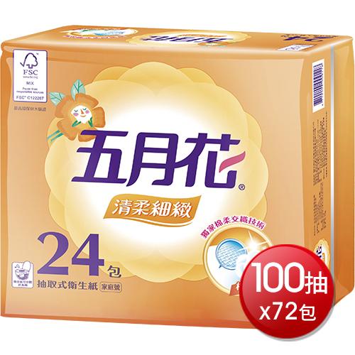 五月花 清柔抽取式衛生紙(100抽*24包*3袋)