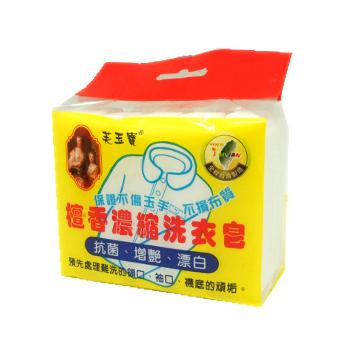 芙玉寶 檀香濃縮洗衣皂(120g×5入)