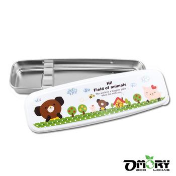 韓製MOCA&ROSE不鏽鋼環保筷盒(1入)