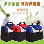 《ENNE》保冷保溫保鮮 休閒實用攜帶式餐包/顏色隨機