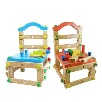 17mall 木製兒童益智親子DIY積木椅(兩色任選)(紅)