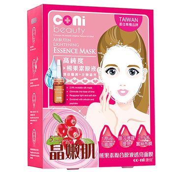 coni beauty 熊果素複合原液透亮面膜 5入/盒(熊果素複合原液透亮面膜)