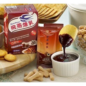 飛燕煉乳 飛燕煉乳隨身包-巧克力(20g*10包/盒)