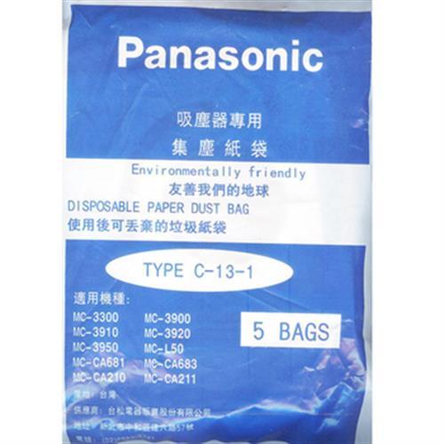 Panasonic國際牌 吸塵器紙袋TYPE-C-13-T(一包五入)