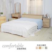《時尚屋》伊芳床箱型4件房間組-床箱+掀床+床頭櫃+鏡台(白橡色)