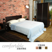 《時尚屋》絲特床片型4件房間組-床片+掀床+床頭櫃+衣櫃(胡桃色)