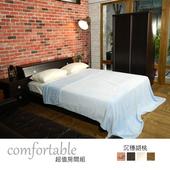 《時尚屋》絲特床箱型4件房間組-床箱+床底+床頭櫃+衣櫃(胡桃色)