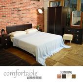 《時尚屋》雪倫床片型5件房間組-床片+床底+床頭櫃+鏡台+衣櫃(胡桃色)