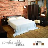 《時尚屋》雪倫床箱型5件房間組-床箱+床底+床頭櫃+鏡台+衣櫃(胡桃色)