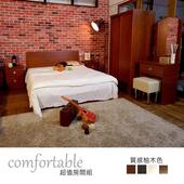 《時尚屋》露比床片型5件房間組-床片+床底+床頭櫃+鏡台+衣櫃(柚木色)