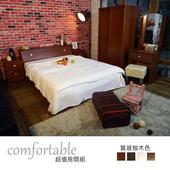 《時尚屋》露比床箱型5件房間組-床箱+床底+床頭櫃+鏡台+衣櫃(柚木色)