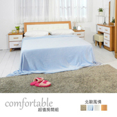 《時尚屋》貝絲北歐床箱型3件房間組-床箱+掀床+床頭櫃2個(白色抽屜)