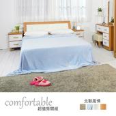 《時尚屋》貝絲北歐床箱型3件房間組-床箱+床底+床頭櫃2個(白色抽屜)