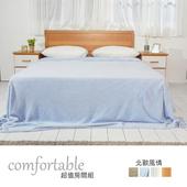 《時尚屋》貝絲床片型3件房間組-床片+掀床+床頭櫃2個(白色抽屜)