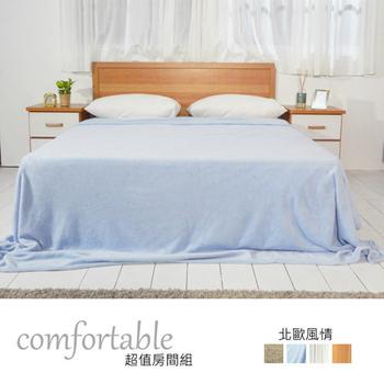 ★結帳現折★時尚屋 貝絲床片型3件房間組-床片+掀床+床頭櫃2個(白色抽屜)