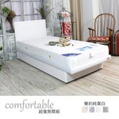 《時尚屋》帝蔓床片型3件房間組-床片+掀床+床墊