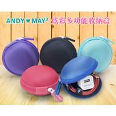 《AndyMay2》炫彩多功能收納盒 記憶卡/耳機/充電線/零錢/小物皆可收納(藍色)