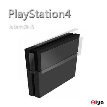 ZIYA PS4 機身保護貼 保護光滑面
