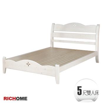★結帳現折★RICHOME 洛克雙人床-5尺