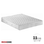 《RICHOME》米蘭達3.5呎獨立筒床墊(白色)