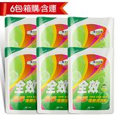 《全效》柔軟洗衣精補充包強淨1800g*6包