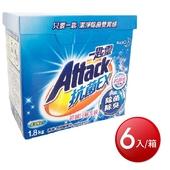 《一匙靈》抗菌EX超濃縮洗衣粉(1.8公斤*6盒)