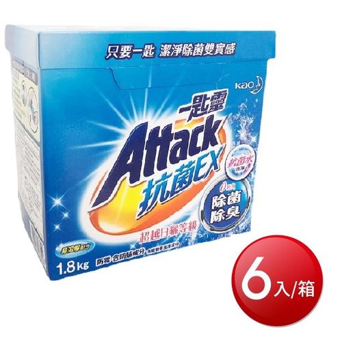 一匙靈 抗菌EX超濃縮洗衣粉(1.8公斤*6盒)