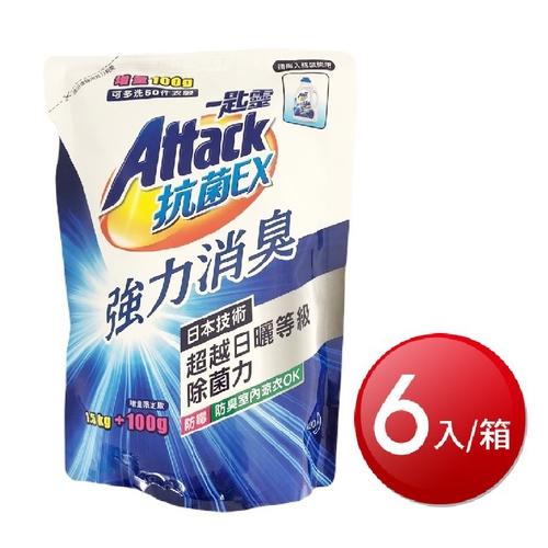 《一匙靈》抗菌EX超濃縮洗衣精補充包(1.5kg*6包)