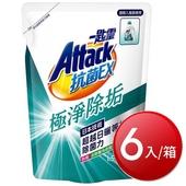 《一匙靈》極速淨EX超濃縮洗衣精補充包(1.5kg*6包)