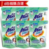 《一匙靈》柔膚感EX超濃縮洗衣精補充包(1.2kg*6包)