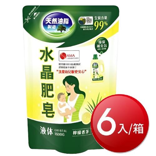南僑 水晶肥皂液體補充包(1.6L*6包)