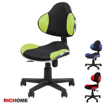 RICHOME 史瑞克電腦椅(綠色)