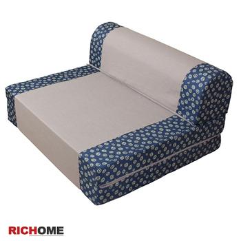 RICHOME 佐賀折疊沙發床(藍色)