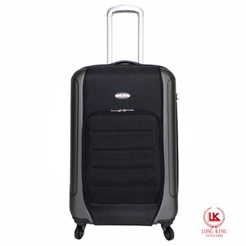 LONG KING 20吋ABS配布料行李箱 LK-8245/20(黑配灰)