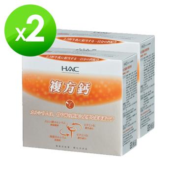 永信HAC 穩固鈣粉 (5克/包 30包入)兩入組(5克/包 30包入X2)