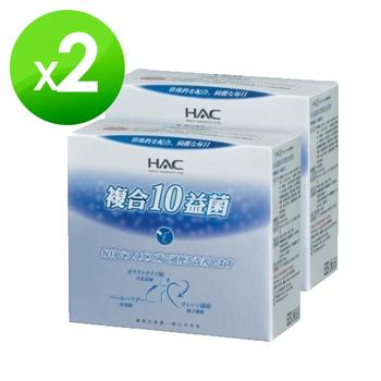 《永信HAC》常寶益生菌粉(5克/包 30包入)兩入組(5克/包 30包入X2)
