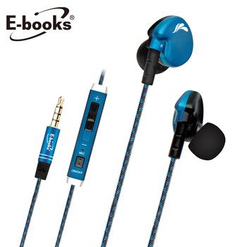《E-books》S41 運動型音控接聽耳道式耳機(1入)