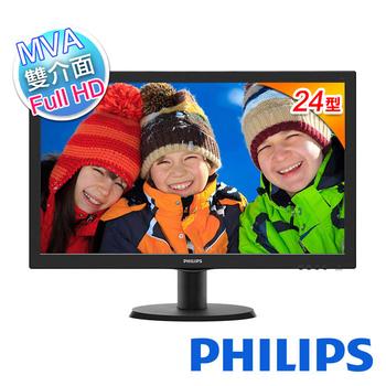 PHILIPS飛利浦 243V5QSBA 24型MVA寬螢幕