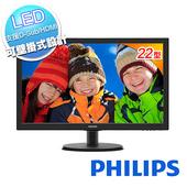 《PHILIPS》223V5LHSB2 22型寬螢幕