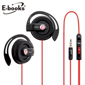 《E-books》S39 電競音控耳掛耳機麥克風(1入)