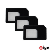 《ZIYA》智慧型手機/平板電腦 SIM 轉接卡 (Nano轉標準卡 X3入)