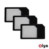 《ZIYA》智慧型手機/平板電腦 SIM 轉接卡 (Micro轉標準卡 X3入)