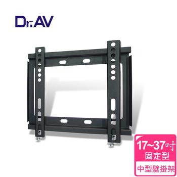 Dr.AV DNA-6 液晶電視壁掛架17~37吋